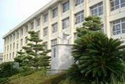 みよし市立(三好町立)南中学校