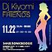 DJ KIYOMI