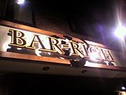 BAR RICHのたまり場所