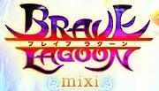 [mixiアプリ]ブレイブラグーン