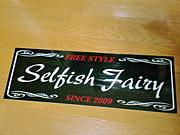 『Selfish Fairy』