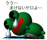 ★☆泣ける映画教えて☆★