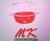MKレストラン