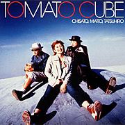 TOMATO CUBE・トマトキューブ