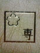 安城生活福祉高等専修学校