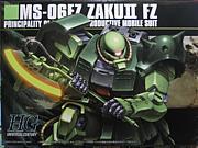 MS-06FZザク2改