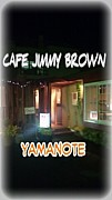 CAFFE-JIMMY BROWN 山の手店