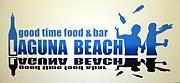 ☆LAGUNA BEACHが大好き☆
