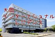 横国大岡レジデンス