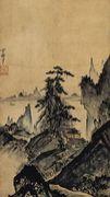 国士舘 中国語・中国文学
