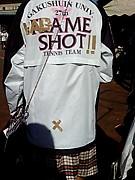 ★HAGAME SHOT 2007★