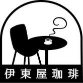 伊東屋珈琲