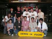 XENON in 府中