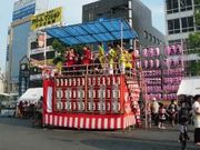 三島市内シャギリ保存会