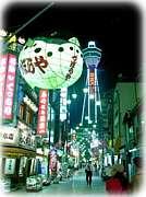 大阪在住 46都道府県人会