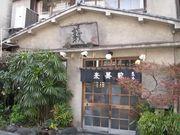 江戸の催事と美味を楽しむ会
