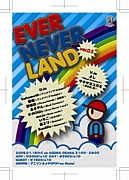 EVER NEVER LAND