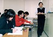 学習塾@創学舎