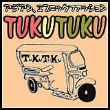 エスニック服『TUKU TUKU』