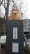 京都大学経済学部2011年度入学者