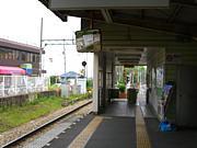 奈良町立河合第一小学校、中学校