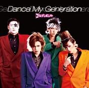 Dance My Generation/金爆