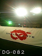 DG-082