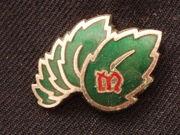 緑ヶ丘女子高等学校