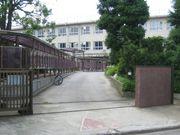 船橋市立高根台第一小学校
