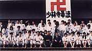 日本大学国際 少林寺拳法部