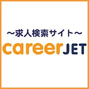 求人検索 by キャリアジェット