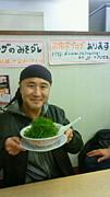 林田ひろゆきFC