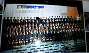 2008年 根岸中卒業