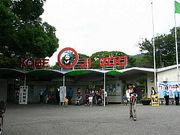 神戸市灘区 オススメの店探索隊