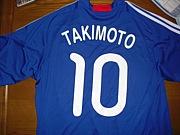 ☆TAKIMOTO JAPAN☆