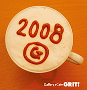 Gallery & Cafe GRIT!