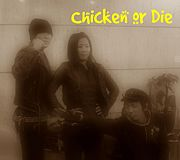 Chicken or Die チキンオアダイ