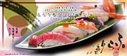 ふらり寿司(寿司食べ放題あり)