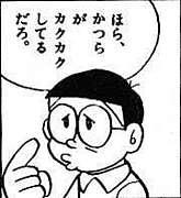 8月7日生、アラサー〜アラフォー