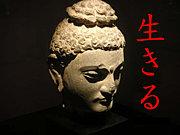 【09】 45法 仏像会