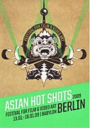 asian hot shots berlin映画祭