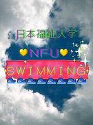 日本福祉大学水泳部