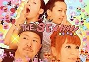 【THE SEX!!!!!】