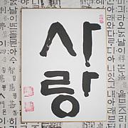 名古屋☆韓国語会話会
