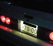 """希望ナンバー""""7000"""""""