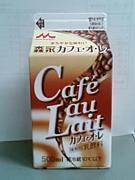 森永カフェ・オ・レ