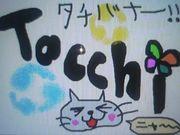 Tacchiだよ全員集合!!