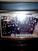 福原83〜84年会