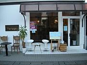 cafe Taruga