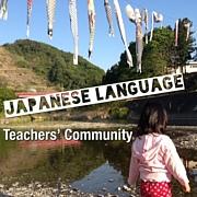 ☆日本語教師☆